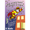 2019 Fire Prevention Week Kid's Activity Booklets