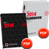 NFPA 70: National Electrical Code (NEC) Softbound PDF and Handbook PDF Set, 2014 Edition