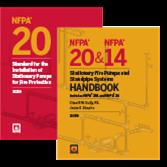 2019 NFPA 20 Set - Current Edition
